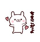 【ちえこ】のスタンプ(個別スタンプ:01)