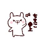 【ちえこ】のスタンプ(個別スタンプ:02)