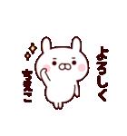 【ちえこ】のスタンプ(個別スタンプ:03)