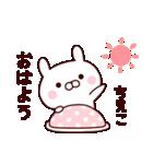 【ちえこ】のスタンプ(個別スタンプ:05)