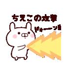 【ちえこ】のスタンプ(個別スタンプ:09)