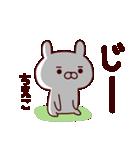 【ちえこ】のスタンプ(個別スタンプ:12)