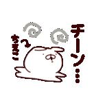 【ちえこ】のスタンプ(個別スタンプ:14)