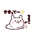 【ちえこ】のスタンプ(個別スタンプ:20)