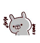 【ちえこ】のスタンプ(個別スタンプ:22)
