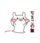 【ちえこ】のスタンプ(個別スタンプ:25)