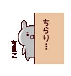 【ちえこ】のスタンプ(個別スタンプ:27)