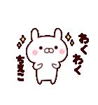 【ちえこ】のスタンプ(個別スタンプ:36)