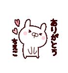 【ちえこ】のスタンプ(個別スタンプ:37)