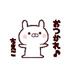 【ちえこ】のスタンプ(個別スタンプ:38)