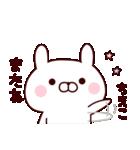 【ちえこ】のスタンプ(個別スタンプ:39)