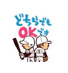 まるがり高校野球部4(個別スタンプ:02)