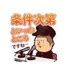 まるがり高校野球部4(個別スタンプ:03)
