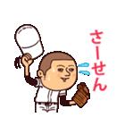 まるがり高校野球部4(個別スタンプ:05)