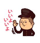 まるがり高校野球部4(個別スタンプ:06)