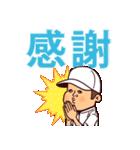 まるがり高校野球部4(個別スタンプ:11)