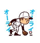 まるがり高校野球部4(個別スタンプ:13)