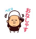 まるがり高校野球部4(個別スタンプ:14)