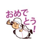 まるがり高校野球部4(個別スタンプ:15)