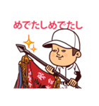 まるがり高校野球部4(個別スタンプ:16)