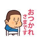 まるがり高校野球部4(個別スタンプ:17)