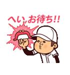まるがり高校野球部4(個別スタンプ:19)