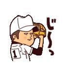 まるがり高校野球部4(個別スタンプ:21)