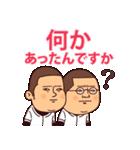 まるがり高校野球部4(個別スタンプ:25)