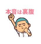 まるがり高校野球部4(個別スタンプ:30)