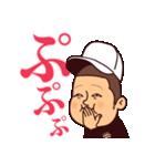 まるがり高校野球部4(個別スタンプ:31)