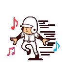 まるがり高校野球部4(個別スタンプ:32)