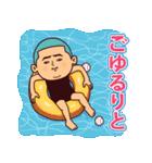 まるがり高校野球部4(個別スタンプ:33)
