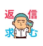 まるがり高校野球部4(個別スタンプ:34)