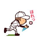 まるがり高校野球部4(個別スタンプ:35)