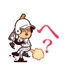 まるがり高校野球部4(個別スタンプ:39)