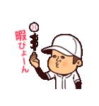 まるがり高校野球部4(個別スタンプ:40)
