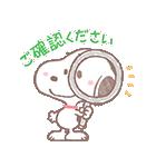 ゆるカワ♪スヌーピー【お仕事編】(個別スタンプ:01)