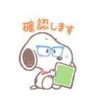 ゆるカワ♪スヌーピー【お仕事編】(個別スタンプ:02)