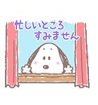 ゆるカワ♪スヌーピー【お仕事編】(個別スタンプ:03)