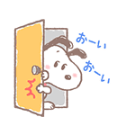 ゆるカワ♪スヌーピー【お仕事編】(個別スタンプ:04)