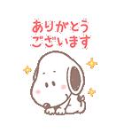 ゆるカワ♪スヌーピー【お仕事編】