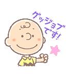 ゆるカワ♪スヌーピー【お仕事編】(個別スタンプ:06)