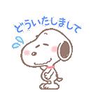 ゆるカワ♪スヌーピー【お仕事編】(個別スタンプ:07)