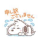 ゆるカワ♪スヌーピー【お仕事編】(個別スタンプ:08)