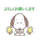 ゆるカワ♪スヌーピー【お仕事編】(個別スタンプ:09)