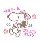 ゆるカワ♪スヌーピー【お仕事編】(個別スタンプ:10)