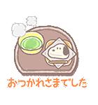 ゆるカワ♪スヌーピー【お仕事編】(個別スタンプ:11)
