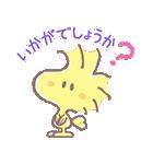 ゆるカワ♪スヌーピー【お仕事編】(個別スタンプ:12)