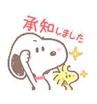 ゆるカワ♪スヌーピー【お仕事編】(個別スタンプ:13)