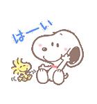 ゆるカワ♪スヌーピー【お仕事編】(個別スタンプ:14)